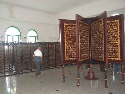 The world's largest Koran in Palembang, Indonesia