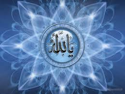 Allah is one!