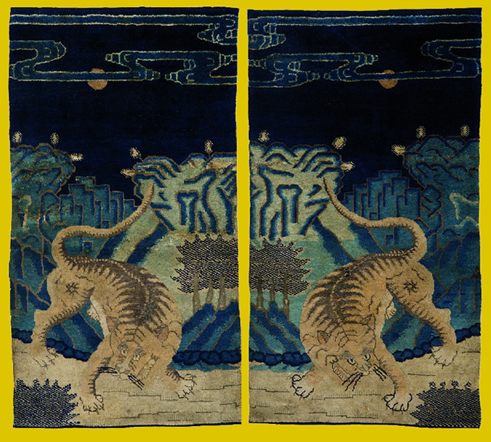 Tiger's Mirror Inner Mongolia, Chinac. 1880  via