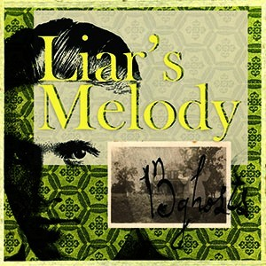 13ghosts - Liar's Melody - cds available w/ download - here: http://vibedeck.com/thisisamericanmusic/products/liars-melody-cd-download Longtime contributors to Birmingham, Alabama's thriving music scene, 13ghosts entered late 2011 with this Liar's Melody release.  What is perhaps most notable about this record is the staggering range of its tracks—each of its songs ends in a place that seems foreign, yet perfectly fitting for its beginnings.  That inter-song diversity is indicative of the fearlessly exploratory spirit with which these Alabama rockers create.  13ghosts of their experiences with a poetic style that resonates, free from pretense, from song to song.  That lyrical honesty is enhanced by the band's musical proficiency, and the result is a deeply layered album of unbelievable complexity and nuance. While previous fans of 13Ghosts will find this album both pleasantly surprising and comfortably familiar, newcomers to the band should actually find much the same—songs that challenge the listener but are sewn in enough common, human soil to be endlessly accessible and enjoyable. stream - download for $5