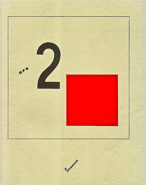 klappersacks:  El Lissitzky by Alki1 on Flickr.