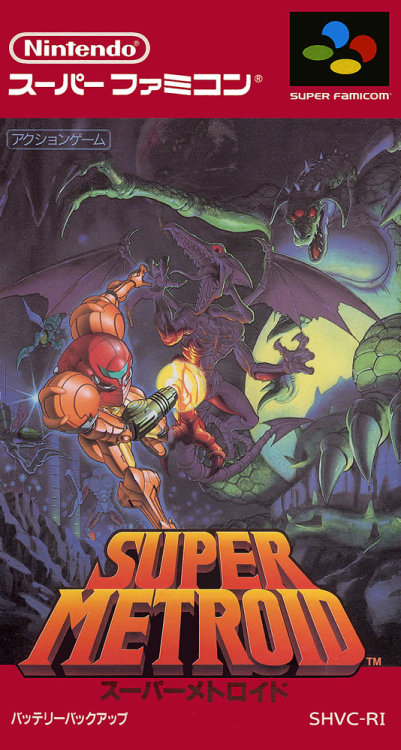 awesome super metroid ad