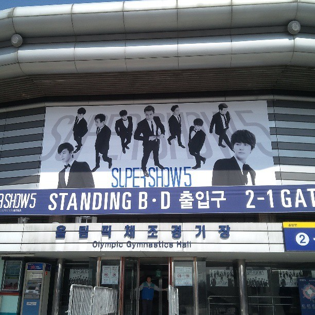 And my happiness starts! Super Show 5 lego!!