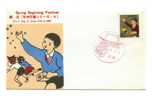 Timbre de Setsubun, fête du lancer des haricots, (premier jour d'émission), Japon. Stamp of Setsubun, Bean-Throwing festival, (first day cover), Japan.