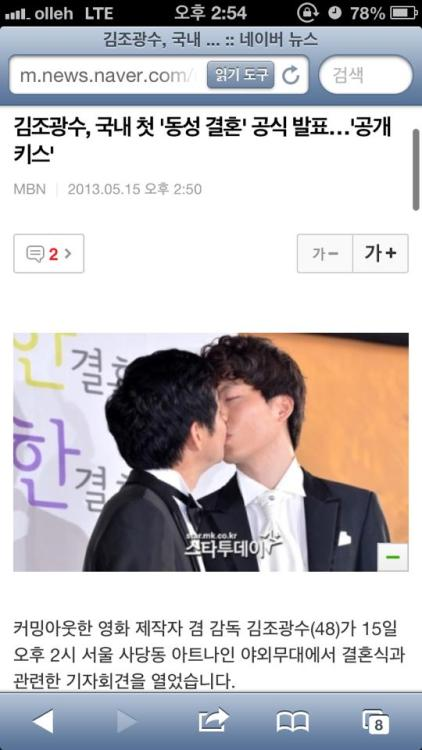 lostintrafficlights:  smile-paul:  <First Korean Gay Wedding>우리 세대의 성소수자들에게 겁내지 않고 맞서는 좋은 본보기인 듯하다. 감독 그리고 대학강사/작가 라는 사회적이미지가 강한 직업에도 불구하고 용기를 낸 그들에게 박수를.I think a lot of young people out there who are gay or lesbian who are struggling with these issues to see a role model like that who is unafraid. I think its a great thing.  OMG yes!  i'm reblogging this for all my gaybies.  i love you and i know you will find happiness regardless of what life is throwing you right now♥