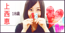 jonishikei-95:  Happy 18th Birthday ~ Keicchi !!!!!! Love you so much XD  Happy Birthday :)