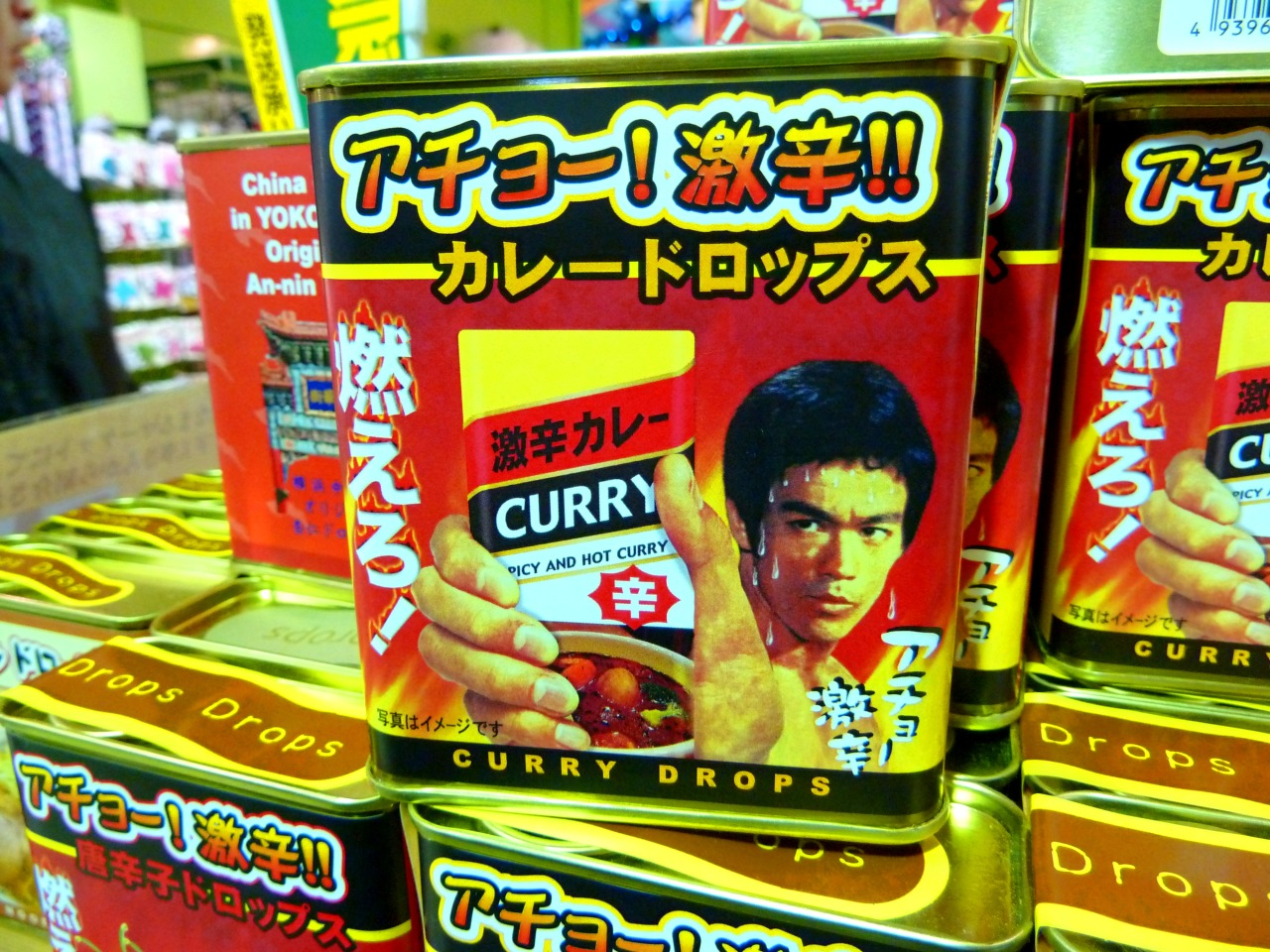 Curry Drops Bruce lee en vente dans le Chinatown de Yokohama