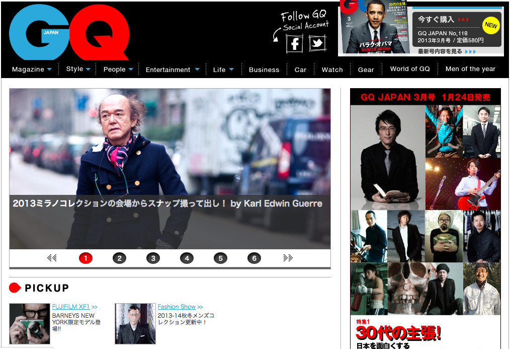 Guerreisms for GQ Japan. (view slideshow by clicking link)