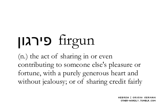 pronunciation | fEr-'gOn Hebrew script | פירגון