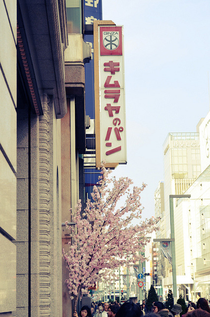 Kimuraya no Pan - Famous Ginza Bakery by plenty of flour on Flickr.