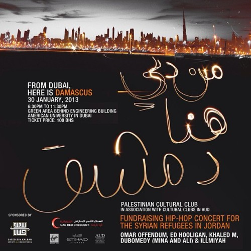 offendum:  Dear #Dubai Fam: Join us tonight as we raise much-needed funds+awareness 4 #Syria ❤ http://facebook.com/events/5773185