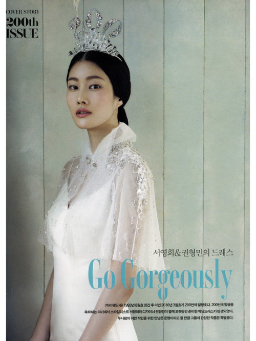 koreanmodel:   Lee Hyunyi for My Wedding April 2010.