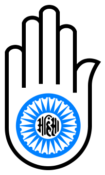 Jain Vow of Ahimsa