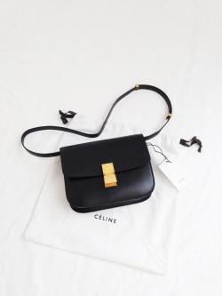 fashion bags Celine diorina