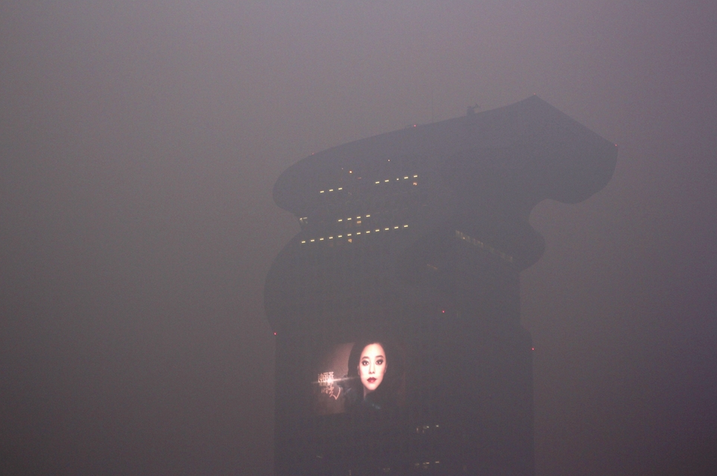 Nope, this is not a still from Blade Runner. It's smog in Beijing.
