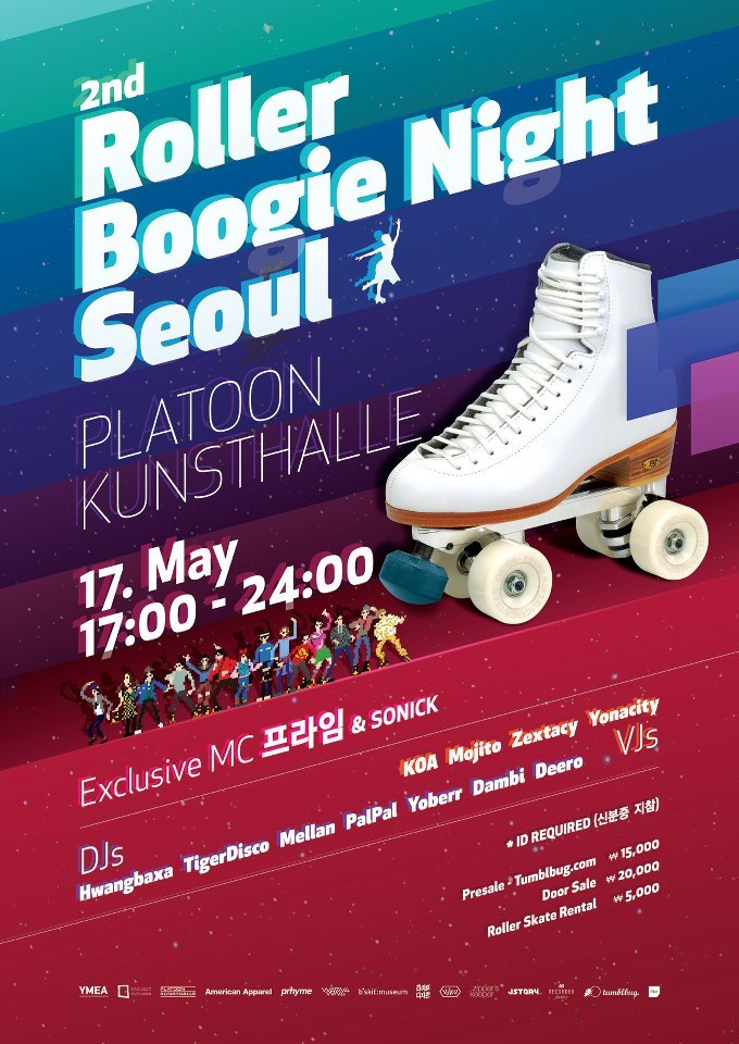 come boogie with some ROKD derby girls!