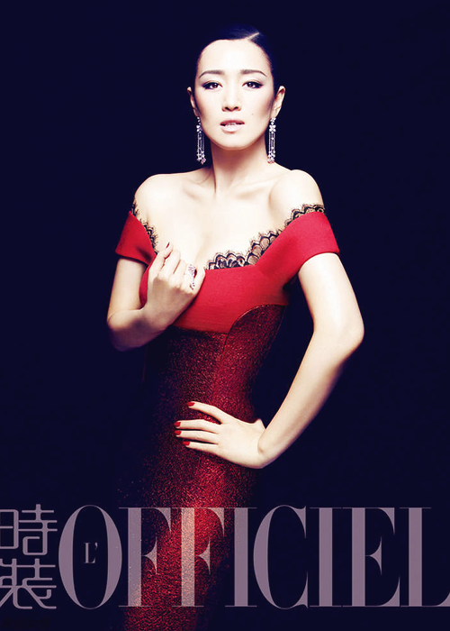 bathcrone:  Gong Li, L'Officiel China, August 2012
