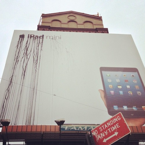 The weeping iPad mini. Discuss.