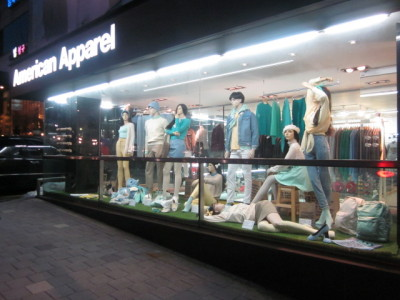 It's Spring at American Apparel stores!