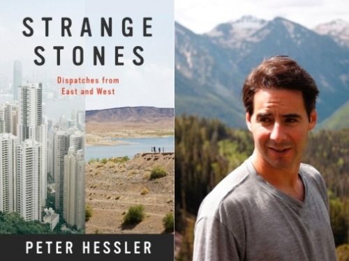 "gulou:  Peter Hessler: Strange Stones — Conversation at ChinaFile Watch live online on Tuesday, May 21st at 6:30 pm (EST) at ChinaFile. ""ChinaFile Presents: Peter Hessler, author of the recently published Strange Stones: Dispatches from East and West, a collection of essays and writing on China and the United States over the past decade. He will be in discussion with author Michael Meyer and Susan Jakes, Editor of ChinaFile. Strange Stones is a far-ranging, thought-provoking collection of Hessler's best reportage from The New Yorker over the past decade. During this time, Hessler lived in both Asia and the United States, writing as both native and knowledgeable outsider in these two very different regions. This unusual perspective distinguishes Strange Stones, which showcases Hessler's unmatched range as a storyteller. ""Wild Flavor"" invites readers along on a taste test between two rat restaurants in South China. One story profiles Yao Ming, basketball star and China's most beloved export, another David Spindler, an obsessive and passionate historian of the Great Wall. In ""Dr. Don,"" Hessler writes movingly about a small-town pharmacist and his relationship with the people he serves. While Hessler's subjects and locations vary, subtle but deeply important thematic links bind these pieces — the strength of local traditions, the surprising overlap between apparently opposing cultures, the powerful lessons drawn from individuals who straddle different worlds."" For more information, see ChinaFile or AsiaSociety.org  one of my favorite writers on china, and one of the first i read"