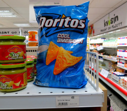 laughingsquid:  Cool American Doritos