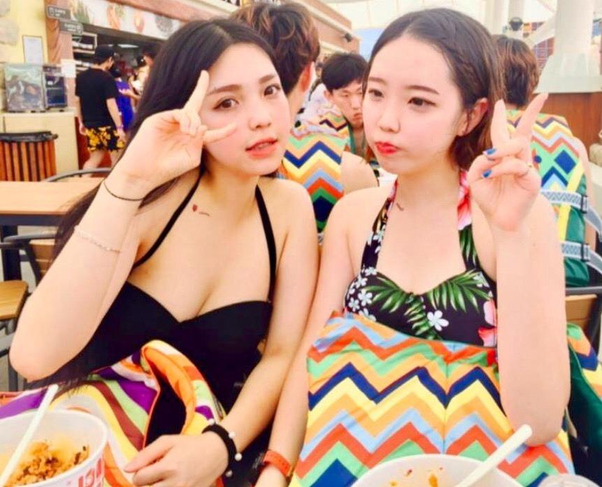 i like asian women