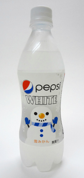 Pepsi White Orange 1 on Flickr.