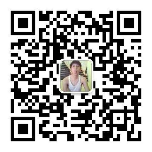 you chat, me chat, they chat,  WECHAT! ID: akemiportilla #wechat #friends #addme