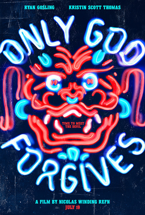 Teaser poster for Only God Forgives (2013).