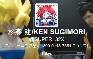 Ken Sugimori (director of Pulseman) has changed his Twitter icon to what appears to be a very, very recent rendition of Riche in his own style. It's too early in the day for me to be able to handle this. I need to go lay back down.