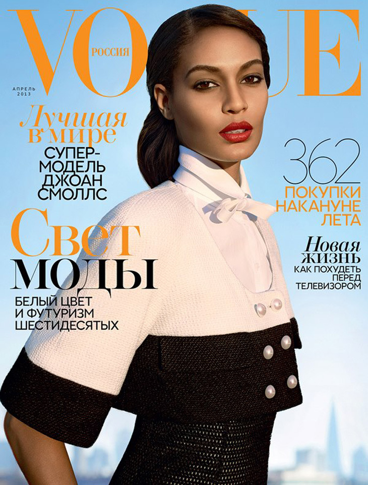 Joan Smalls by Richard Bush for Vogue Russia April 2013
