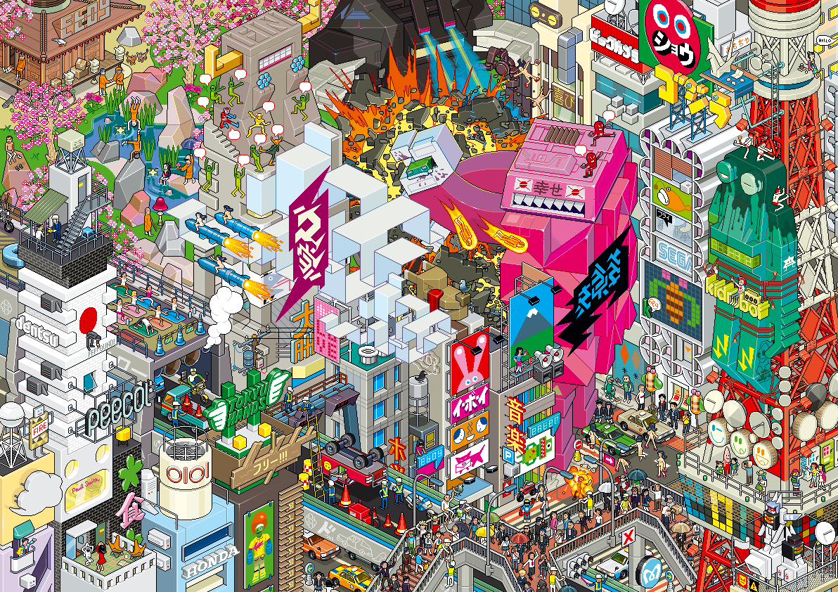High-quality pixel city. If I had the time or the energy to blog every single image like this, then I would, but for now, i'll give you one.