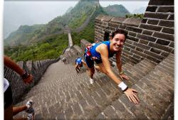 gayrunner:  The Great Wall Marathon