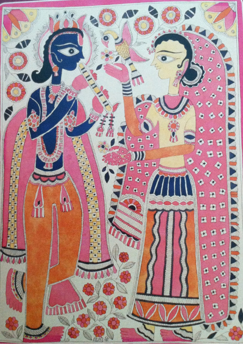 Sita Devi Krishna and Radha Bihar, India c. 1966-75