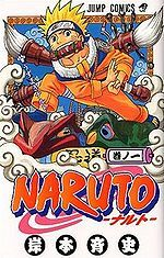 "I am reading Naruto                   ""615""                                Check-in to               Naruto on GetGlue.com"