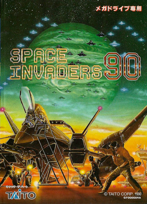 Space Invaders '90, Megadrive.