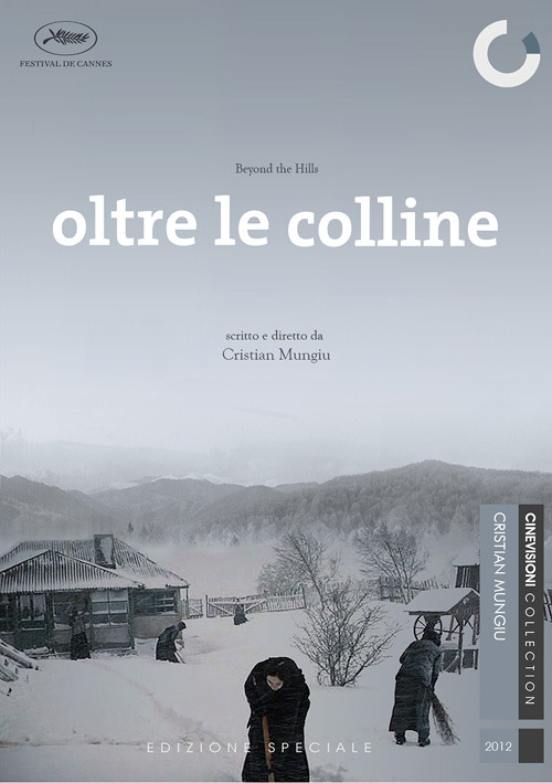 Collection #78 Oltre le Colline (Cristian Mungiu)