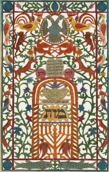 Shavuot papercut, possibly from Eastern Europe, early 20th Century. Yeshiva University Museum. For more, visit the Center for Jewish History's Flickr photostream.Click here to connect with the Center for Jewish History on Facebook.