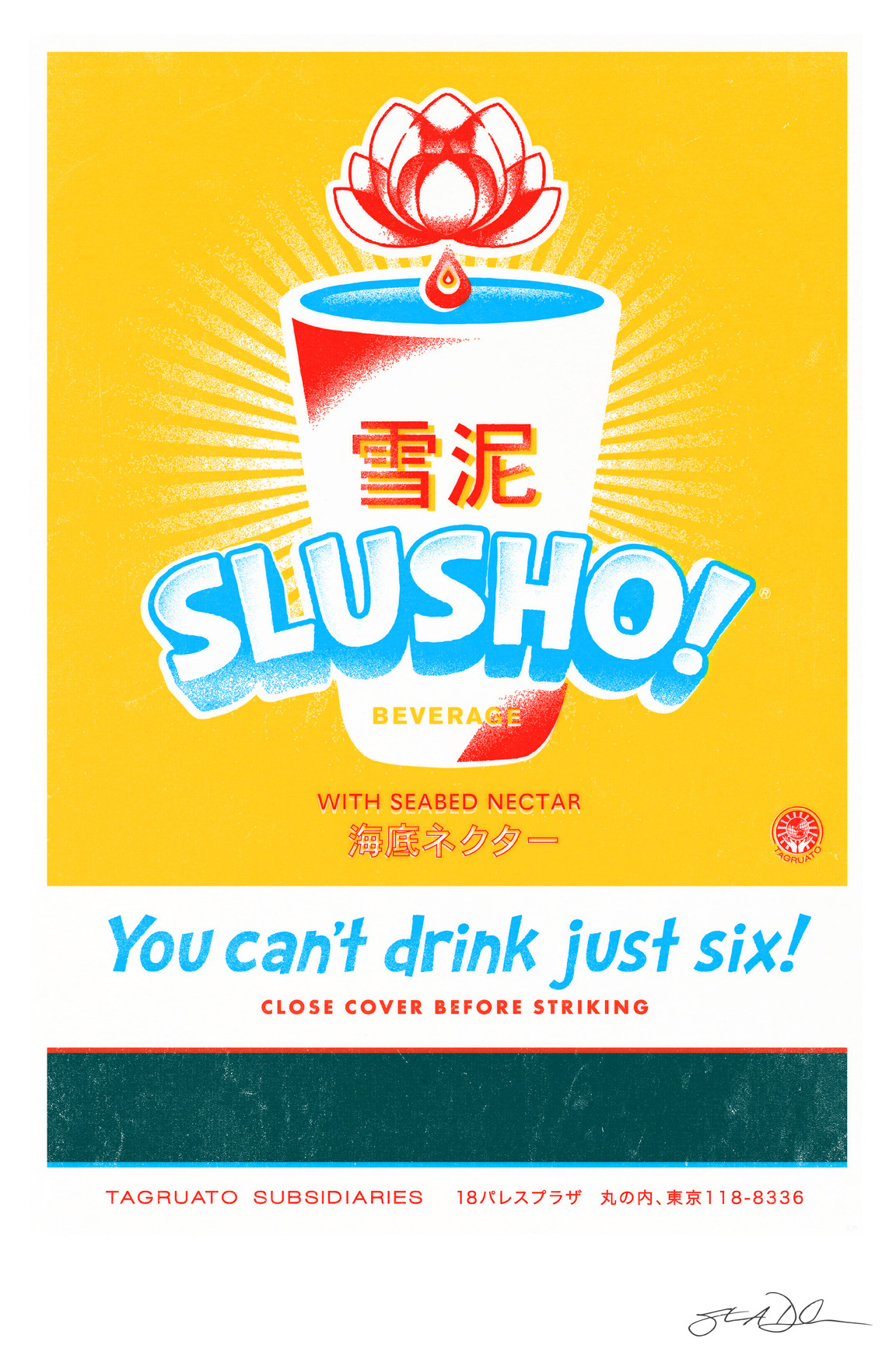 g1988:  Better act fast! Steve Dressler's Slusho print is only $25 and a signed & numbered edition of 40!! Now available: http://nineteeneightyeight.com/products/steve-dressler-slusho-print  Color me flattered. Catch 'em while you can folks!