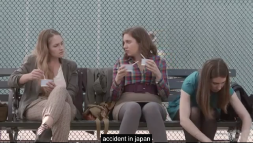 Accident in Japan  - youtube's incorrect captions