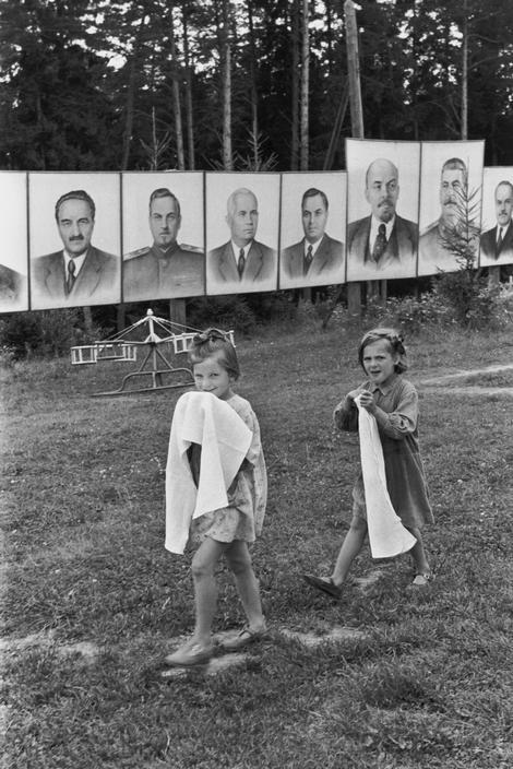 Growing up in the USSR. ☭