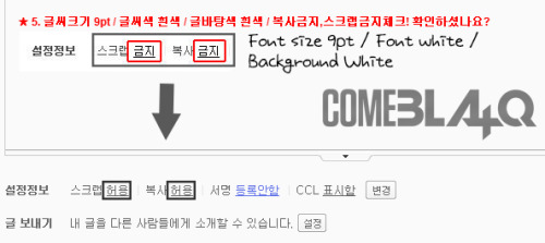 Upgrade on MBLAQ's Fan Café1. Join Daum & MBLAQ'S Fan Café 2. Learn how to use MBLAQ's Fan Café (User Guide) 3. To upgrade…View Post