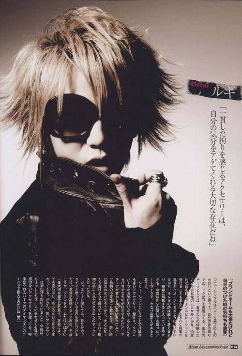 16 / 100 Images of Ruki