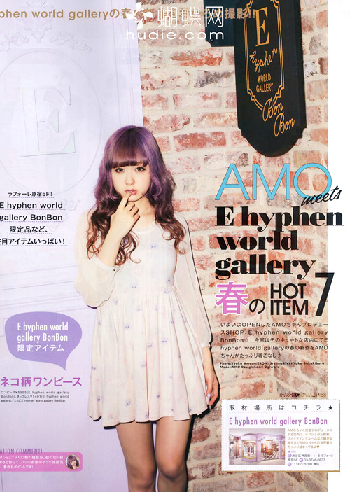 Zipper May 2013