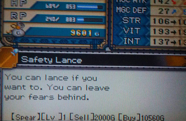 Is it safe to lance? Just a fun screenshot from Rune Factory 3 that popped up on Tumblr today, courtesy of CD-ROMantic. Oh, and a reminder that Rune Factory 4 is coming out July 19, hopefully with more jokes like this one. BUY Rune Factory 4, upcoming releases
