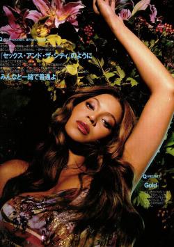 classicbeyonce: beyoncé by maki kawakita, 2007