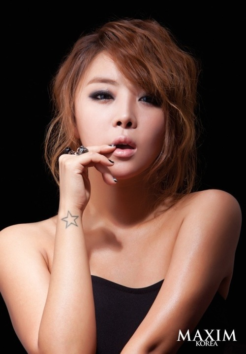 Brown Eyed Girls: Narsha - Maxim (2011) (1)