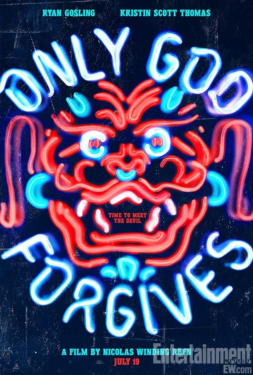 Only God Forgives (2013) Ho. Lee. Shit.