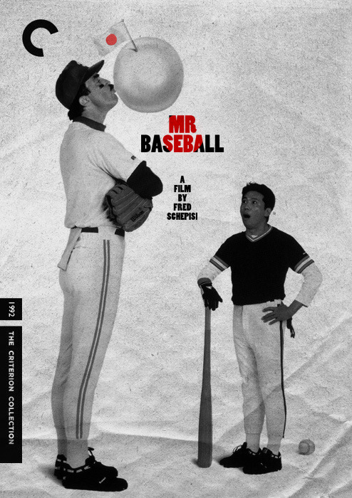 Mr Baseball (1992)  I've never wanted one of my own fake Criterions more than this one.