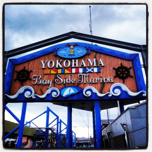 ふらっと #yokohama #sy #baysidemarina #shopping #outlet